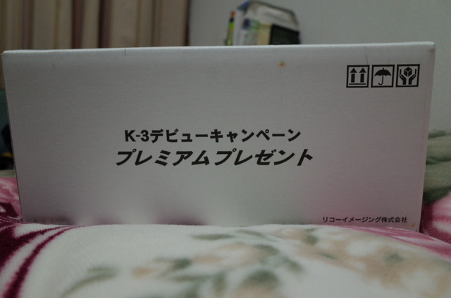 R0001681.jpg