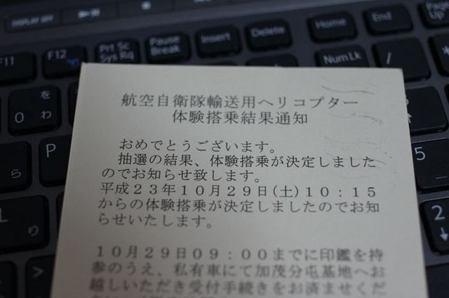 R0011276_R.JPG